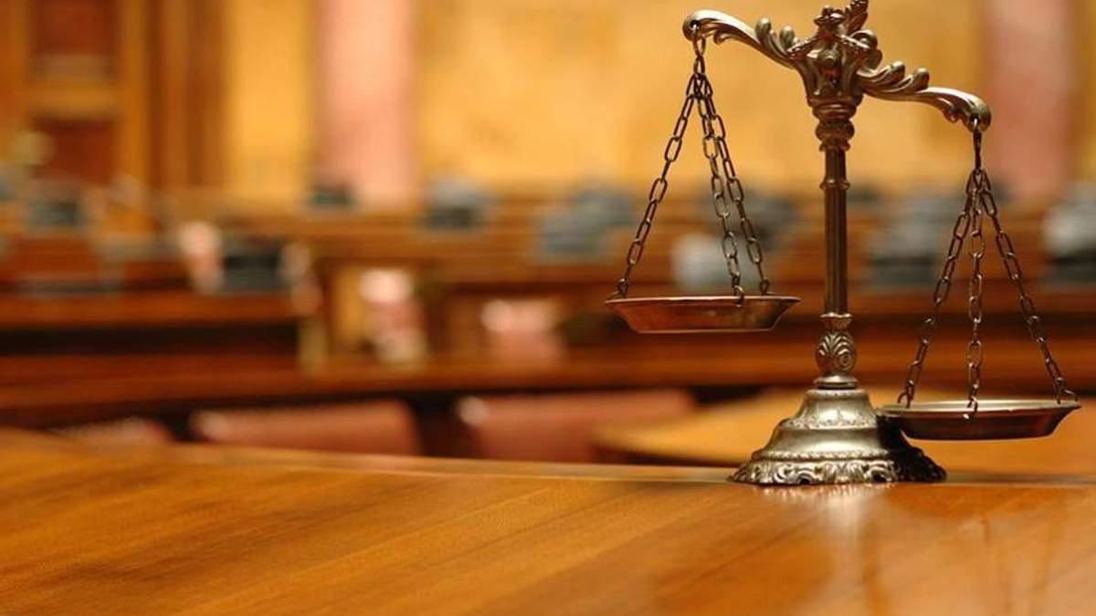 Свавілля у сфері українського правосуддя