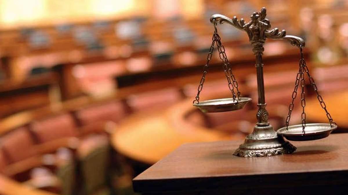 Чи буде Антикорупційний суд ефективний в Україні?