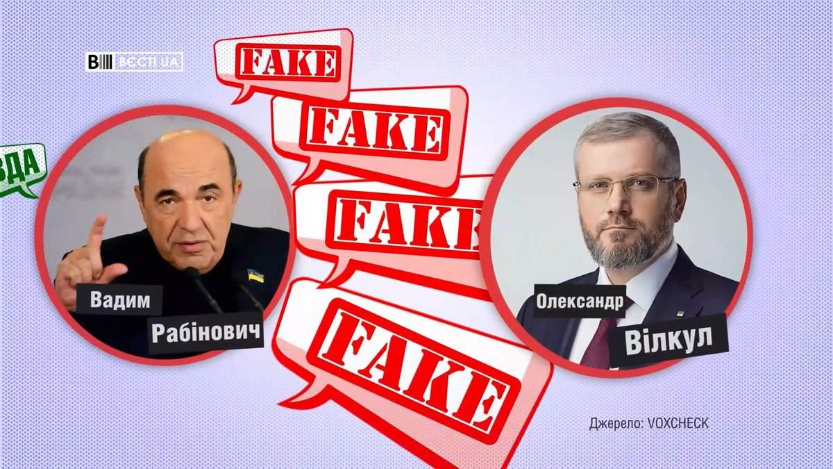 Хто з українських політиків найбільше маніпулює думкою громадськості: цікаві дані