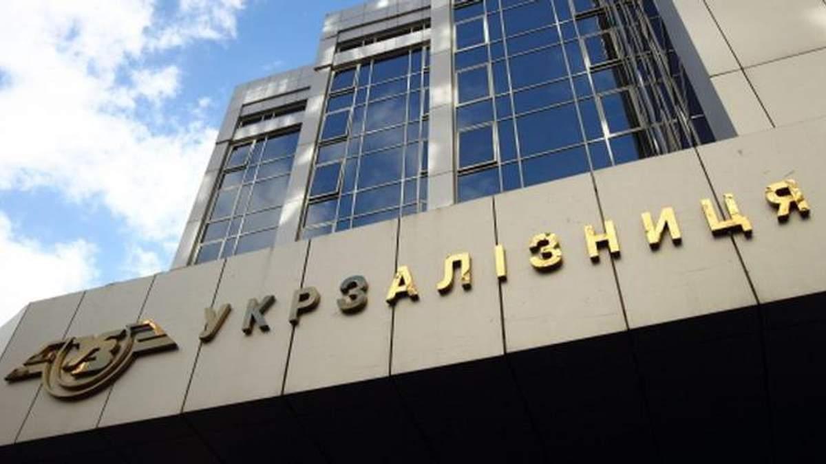 """Российское направление стало одним из самых прибыльных для """"Укрзализныци"""""""