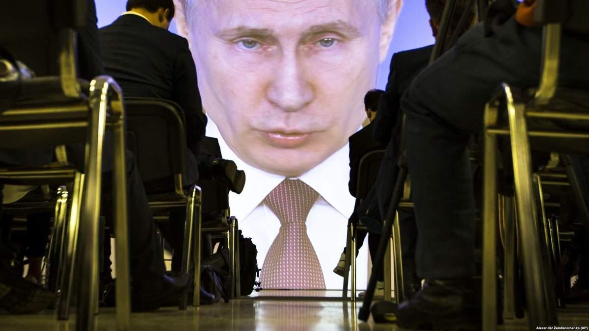 Выступление Путина в Москве