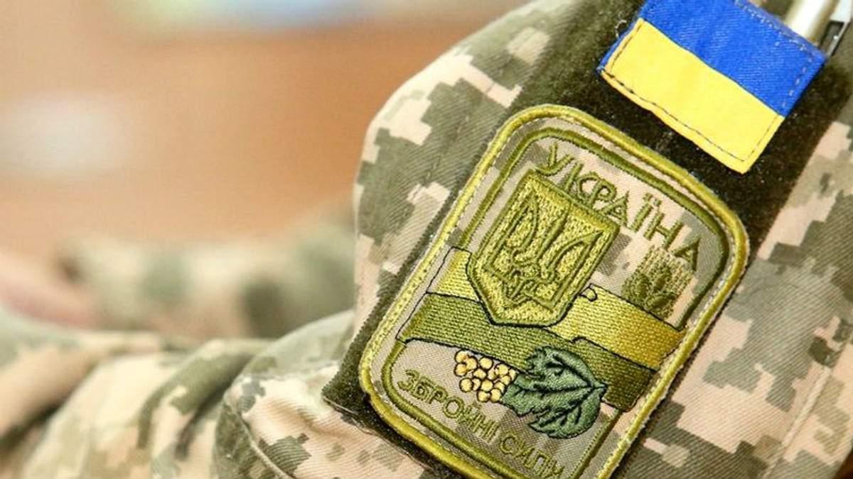 ВСУ захватили в плен россиянина