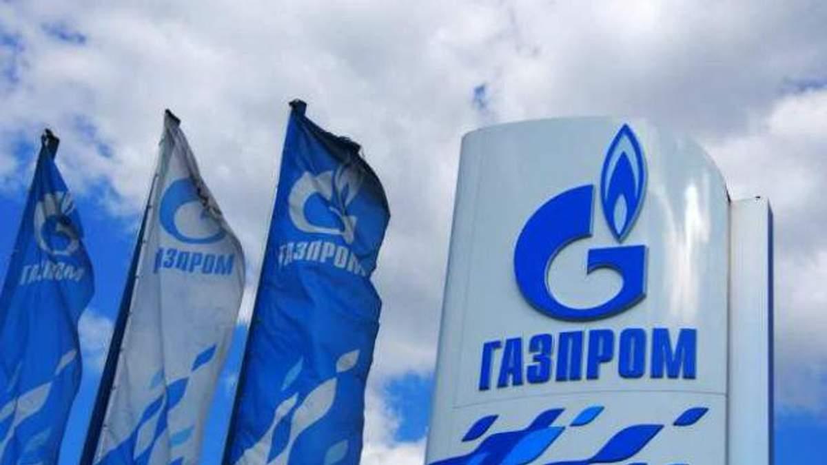 """""""Газпром"""" немедленно начал процедуру расторжения контрактов с """"Нафтогазом"""", – Миллер"""