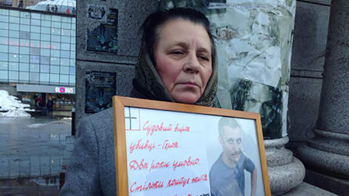 Мать погибшего журналиста Екатерина Веремий