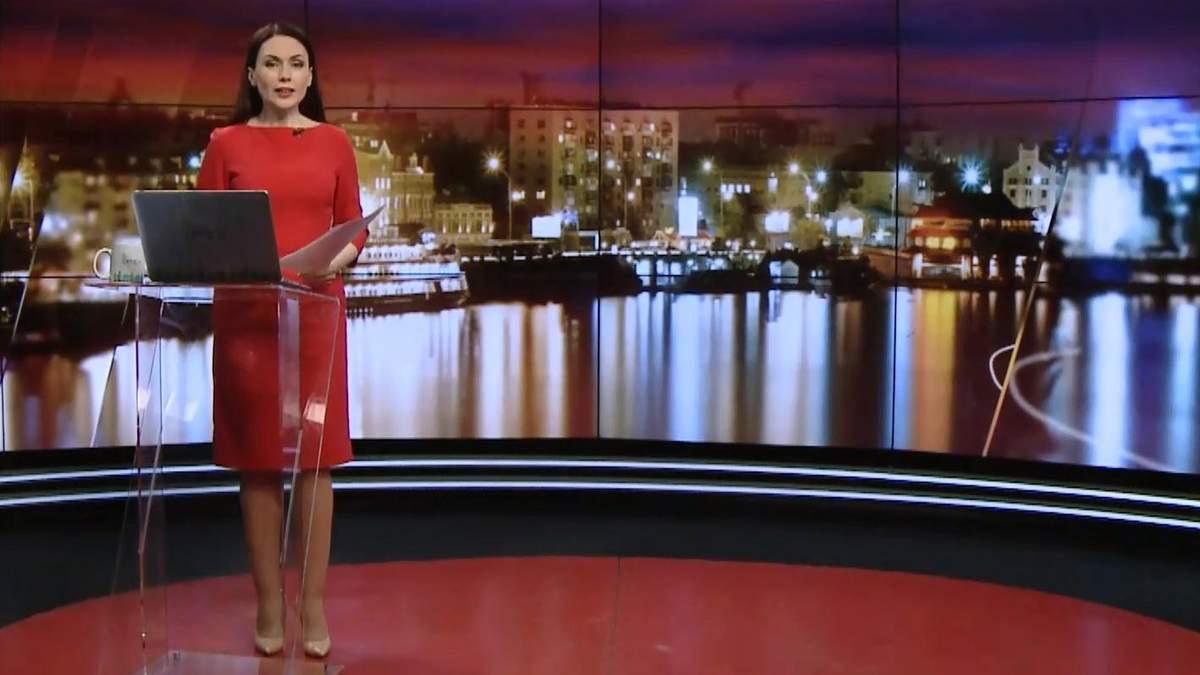 Выпуск новостей за 20:00: Мусорная катастрофа в Черкассах. Удивительное спасение девочки