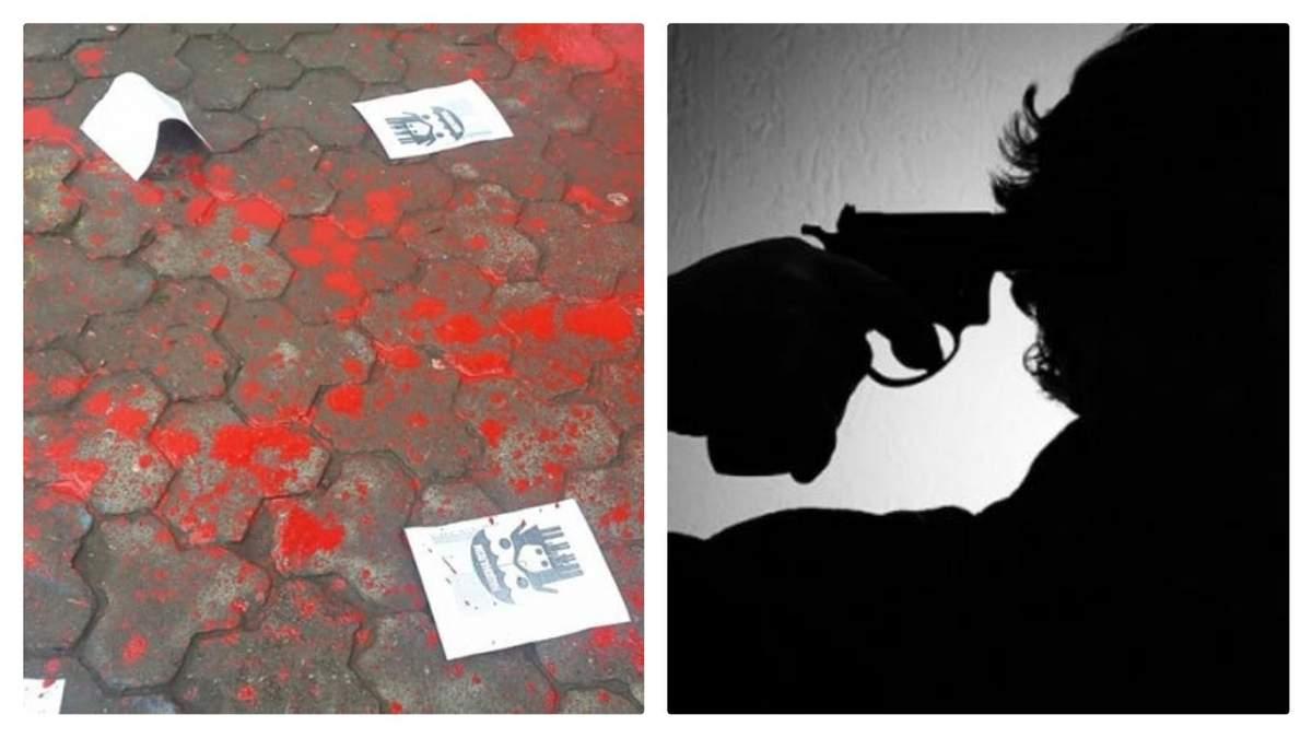 Головні новини 8 березня в Україні та світі: неспокійне жіноче свято, моторошне самогубство правоохоронця біля маєтку Порошенка