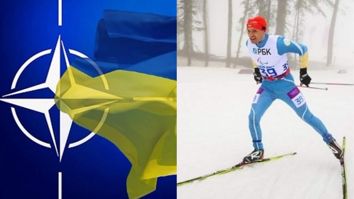 Новини України на 10 березня: новини України і світу