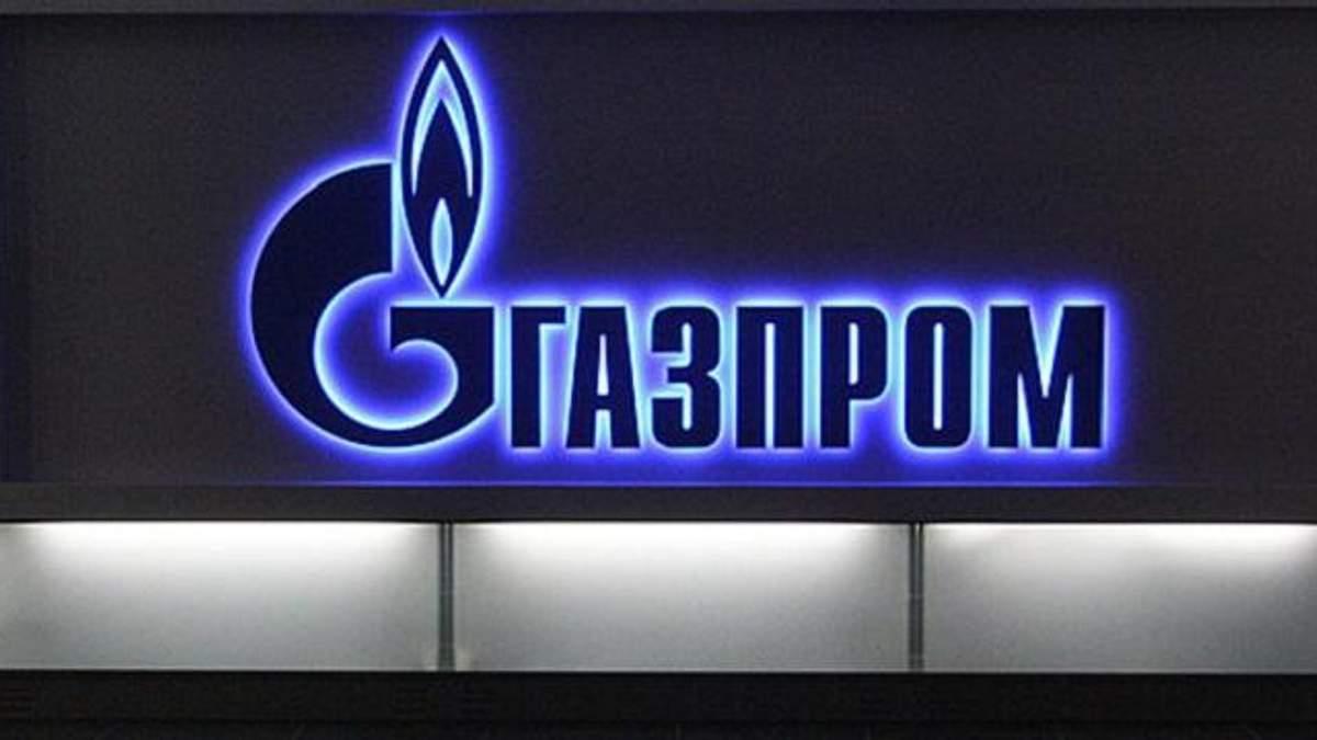 """""""Газпром"""" шантажуватиме Україну та ЄС"""