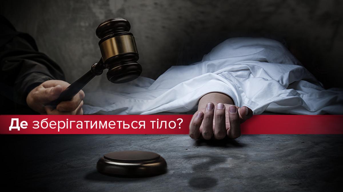 Более 70% умерших в Украине кремируют