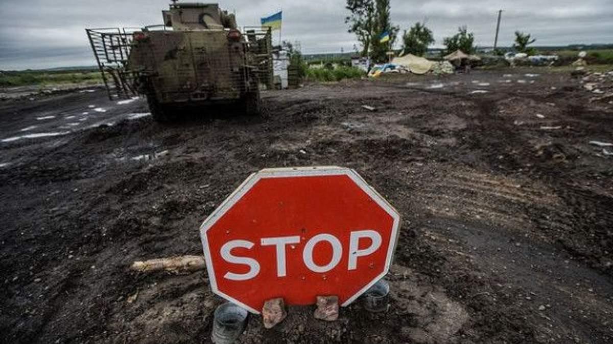Не нужно придумывать сотни мифов вокруг закона о реинтеграции Донбасса