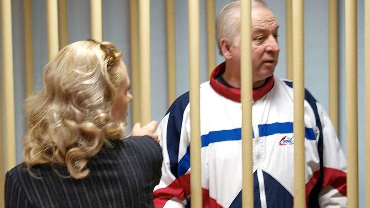 Отруєння Сергія Скрипаля у Британії може бути попередженням із Росії