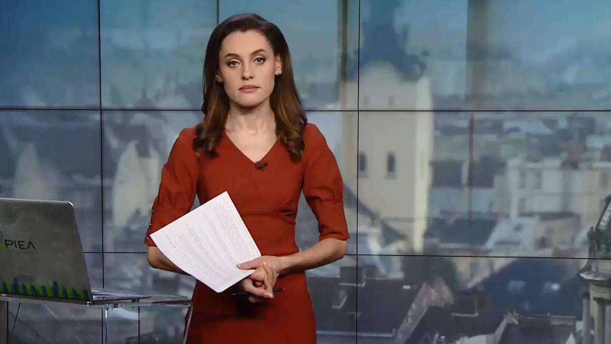 Випуск новин за 12:00: Смертельна ДТП під Кременчуком. Вибух авто у Києві