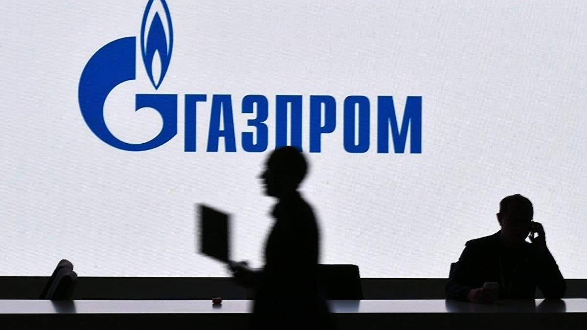 "Украина начала опись и арест украинских активов ""Газпрома"" из-за штрафа в 172   миллиарда гривен"