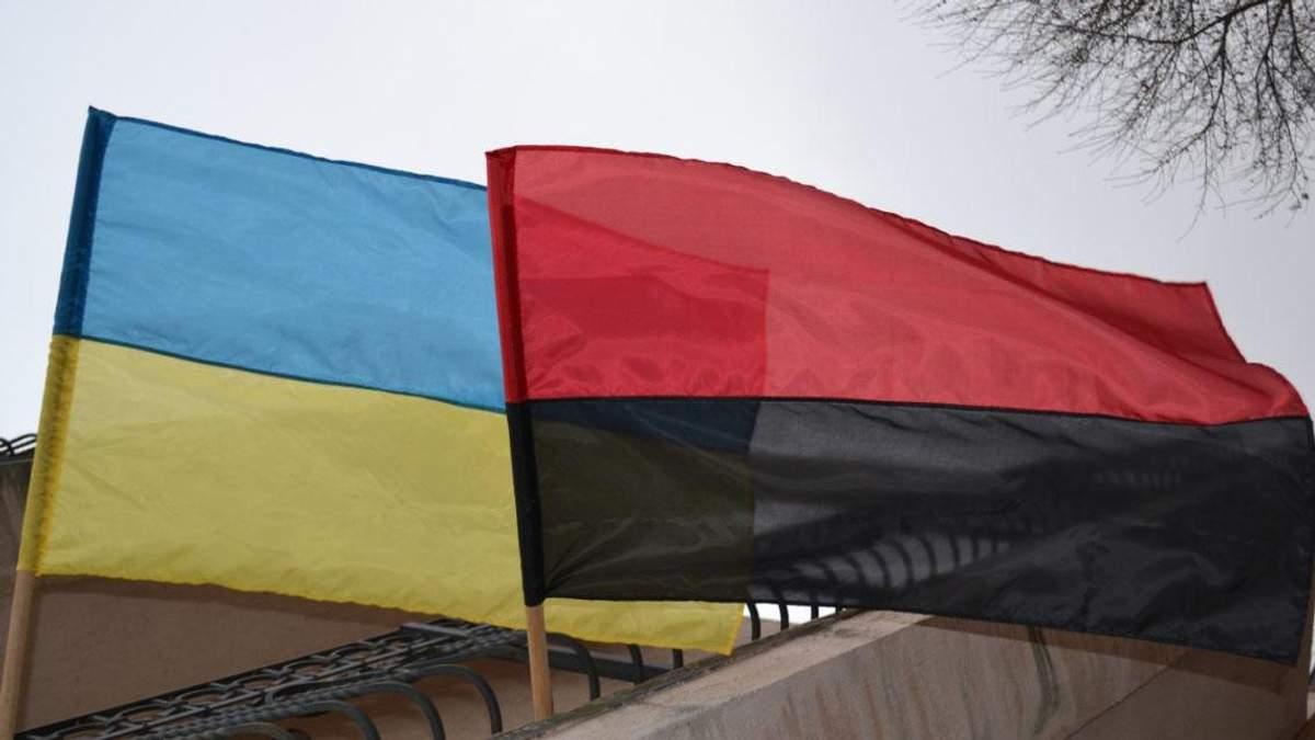 На Житомирщині у певні дати підніматимуть революційний прапор ОУН