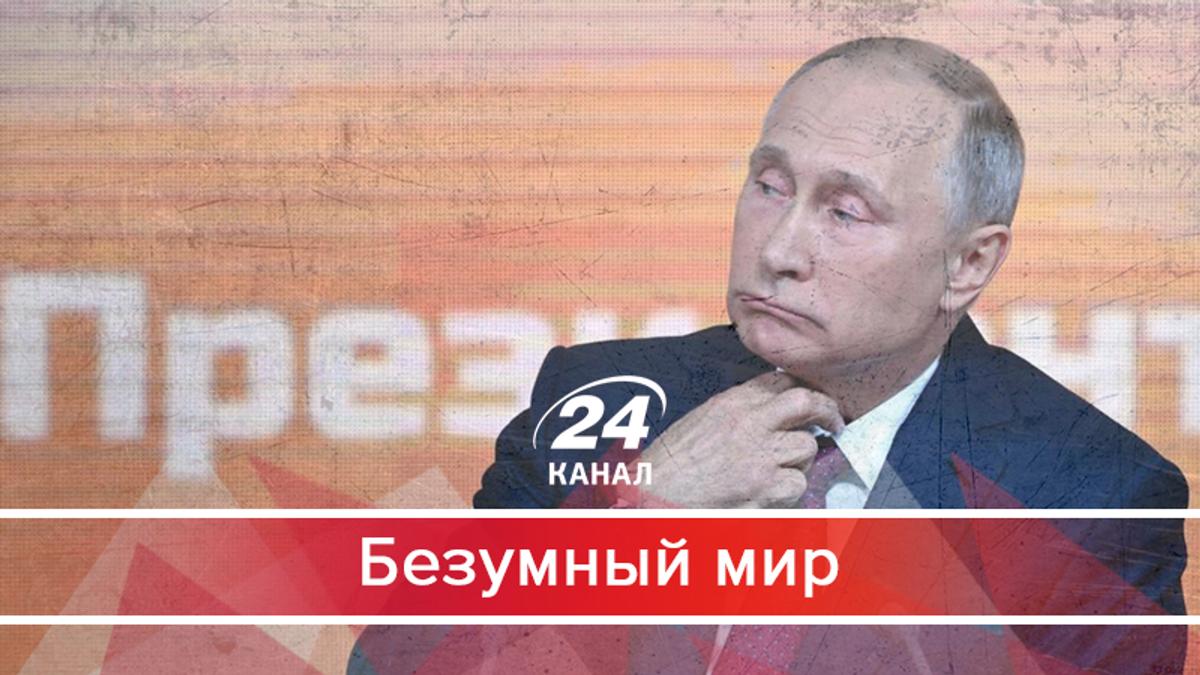 Как Путин обманывает простых людей и отбирает у них деньги - 7 березня 2018 - Телеканал новин 24