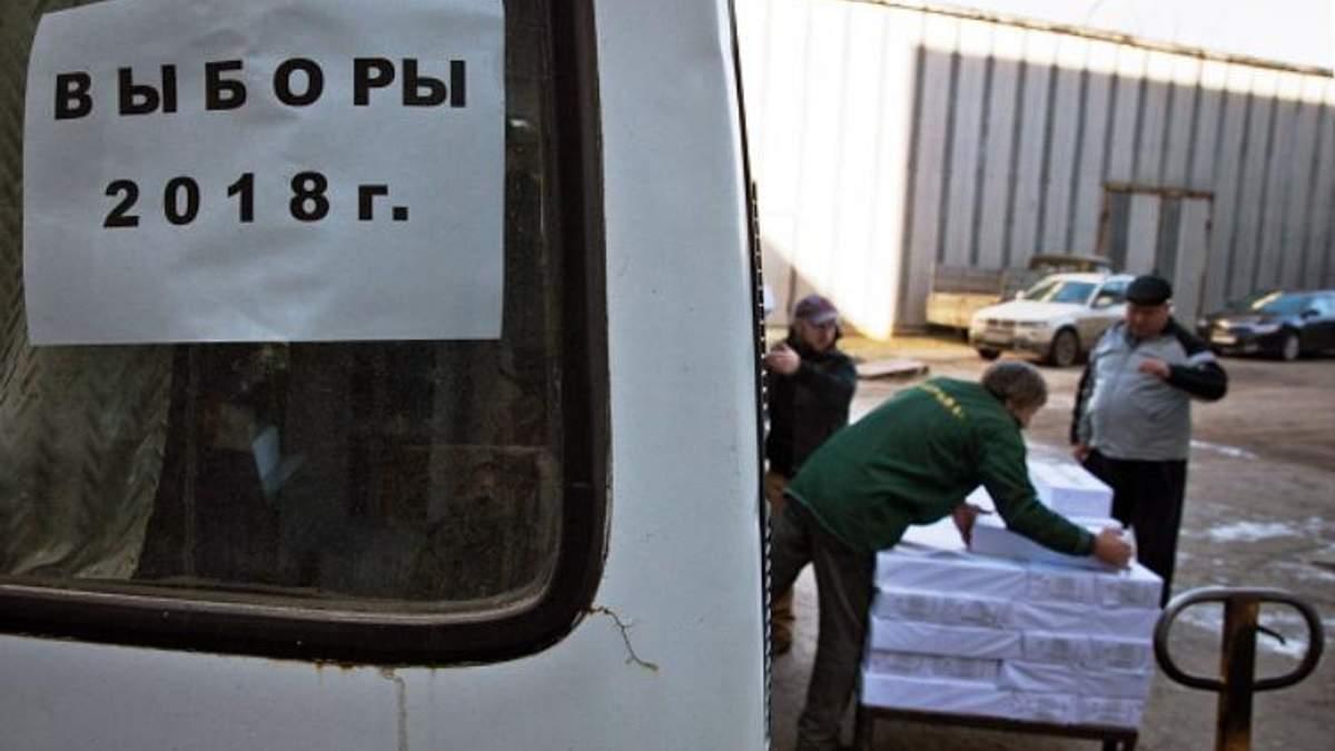 Что ждет приспешников выборов Путина в оккупированном Крыму: в МИД сделали заявление