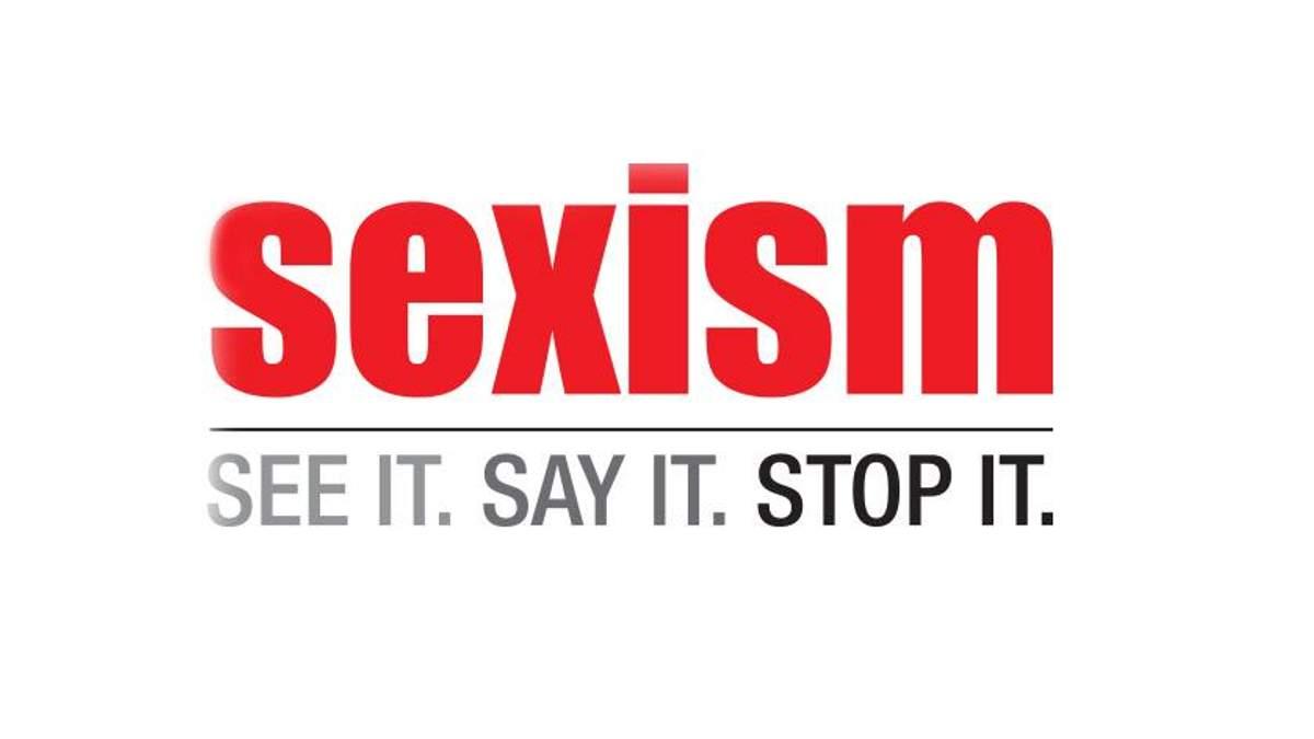 Стоп сексизм!