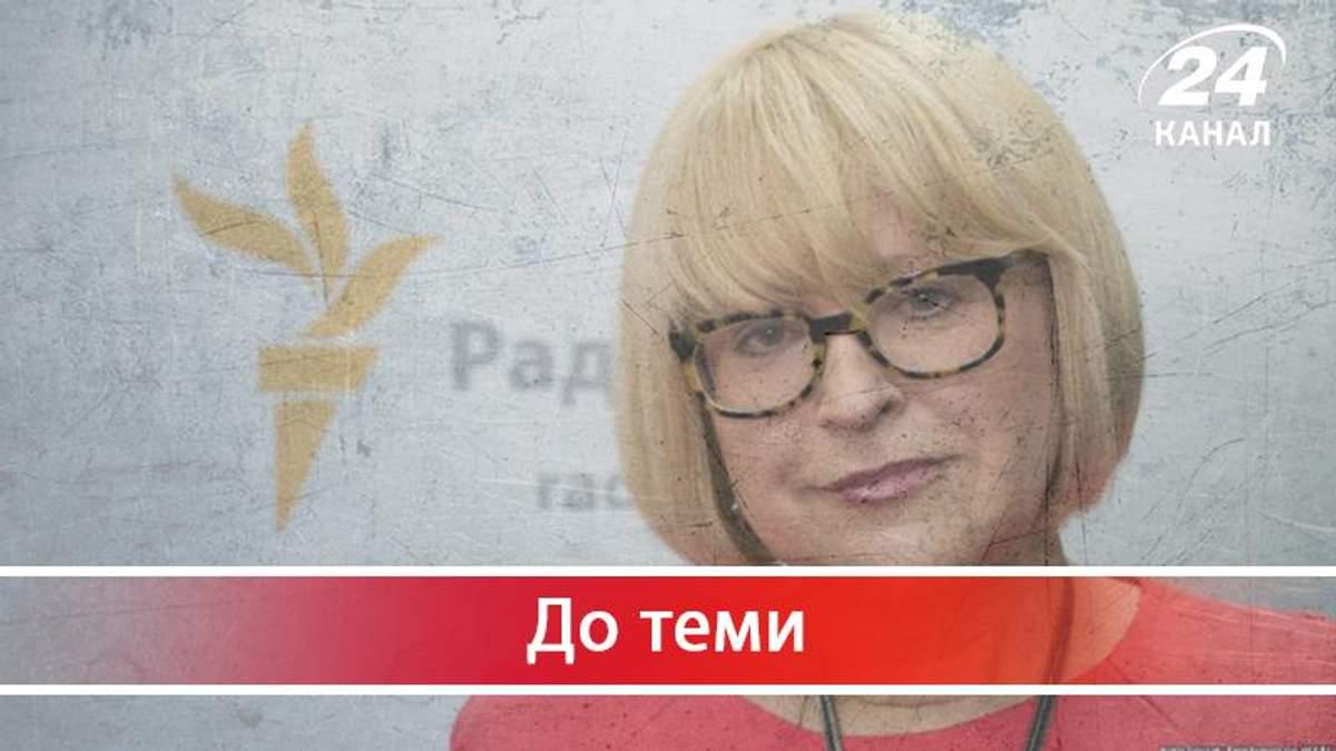 Хто насправді Катерина Амосова: чудова ректорка чи корупціонер зі стажем - 8 березня 2018 - Телеканал новин 24