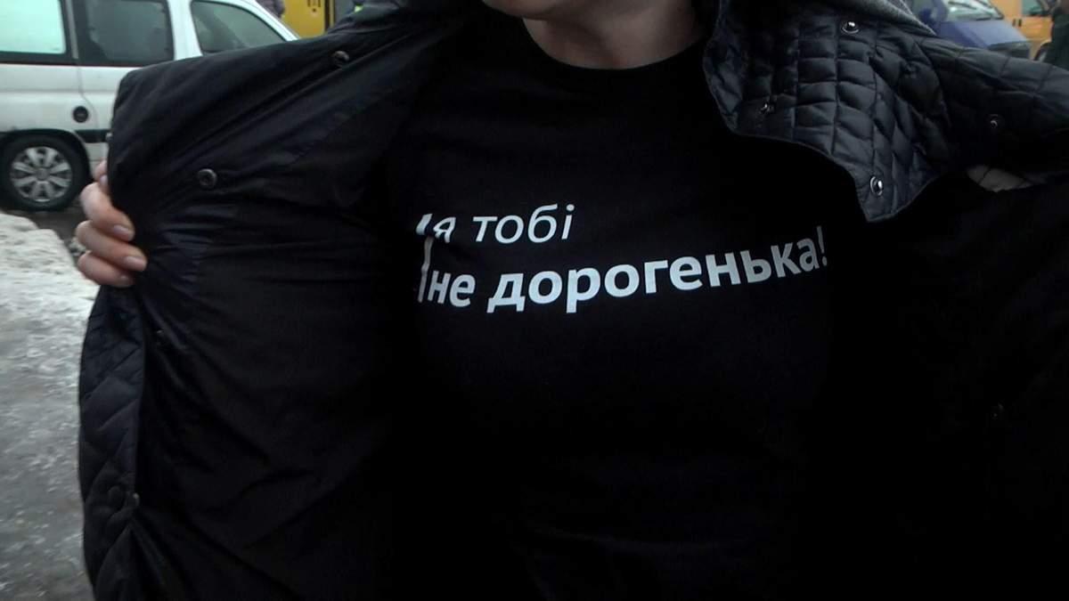 Я тебе не дорогуша: журналисты возмущены словам Порошенко