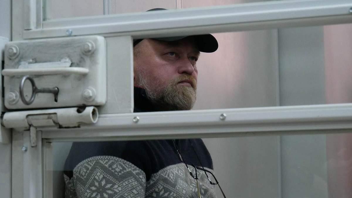 Суд над Володимиром Рубаном: онлайн