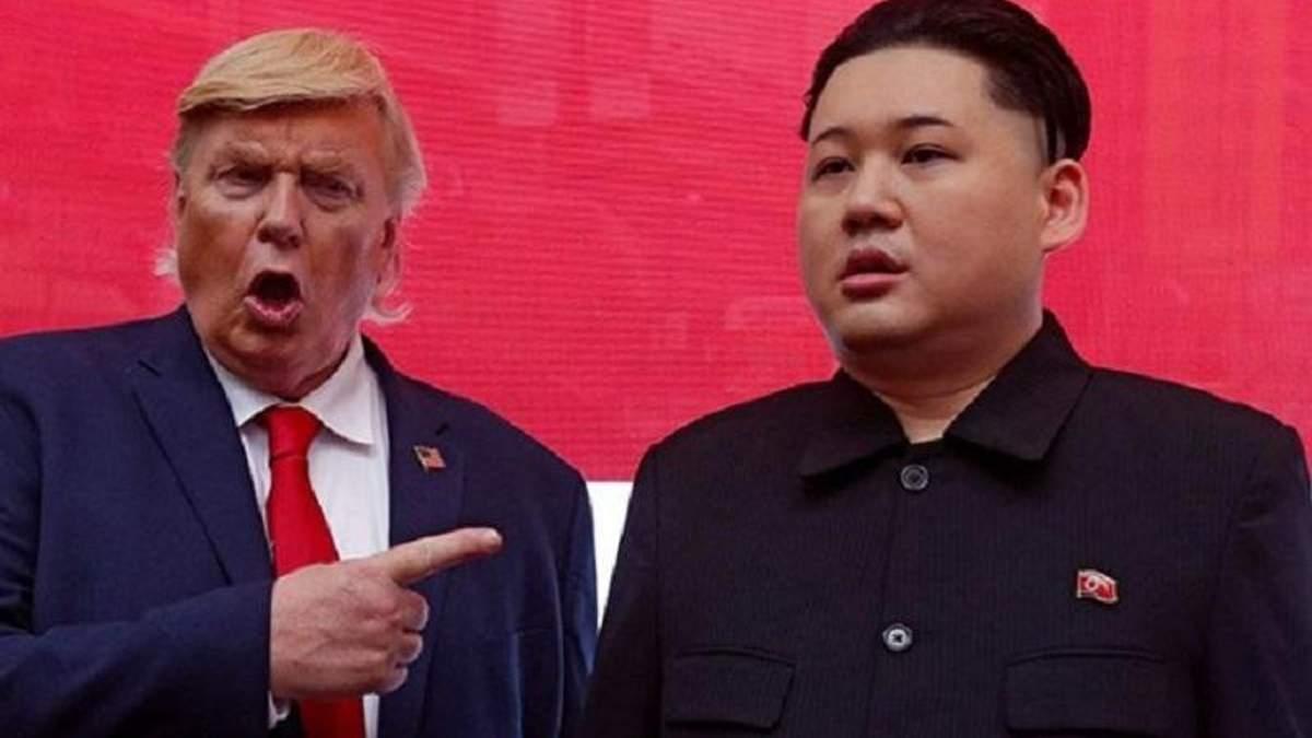 Трамп та Кім Чен Ин