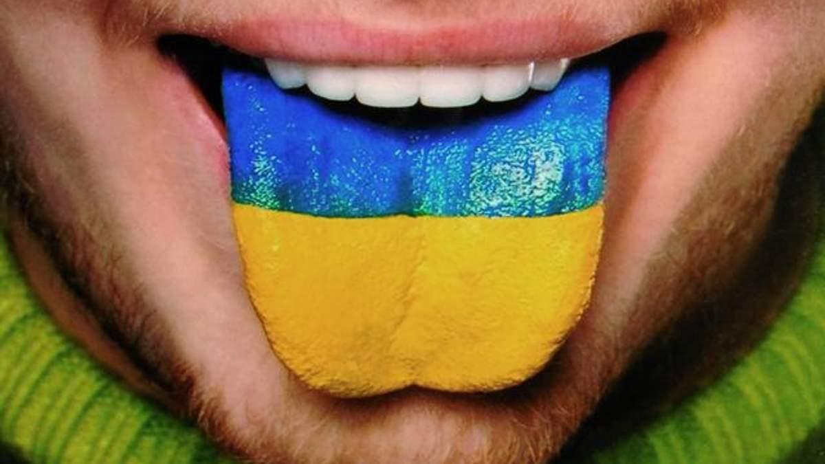 Скільки українців розмовляють українською мовою вдома