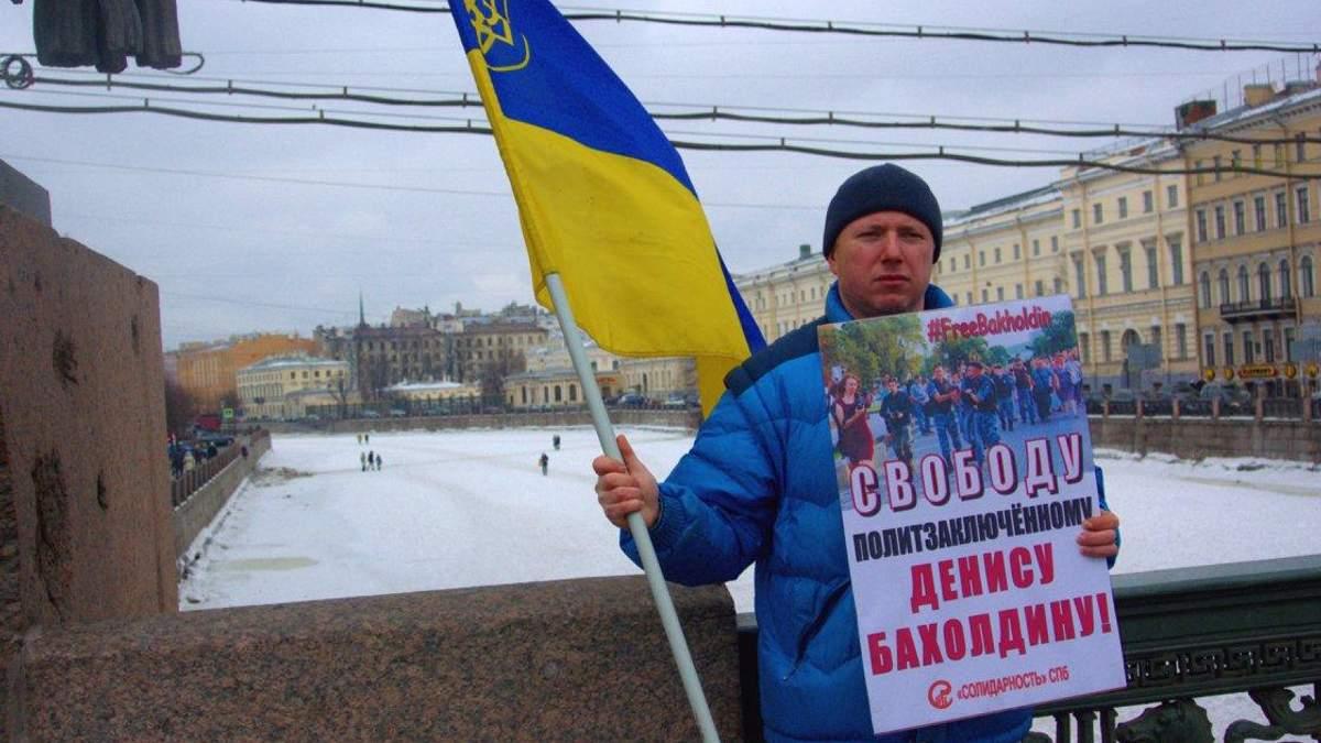В Росії напали з ножем на активіста з прапором України: фото