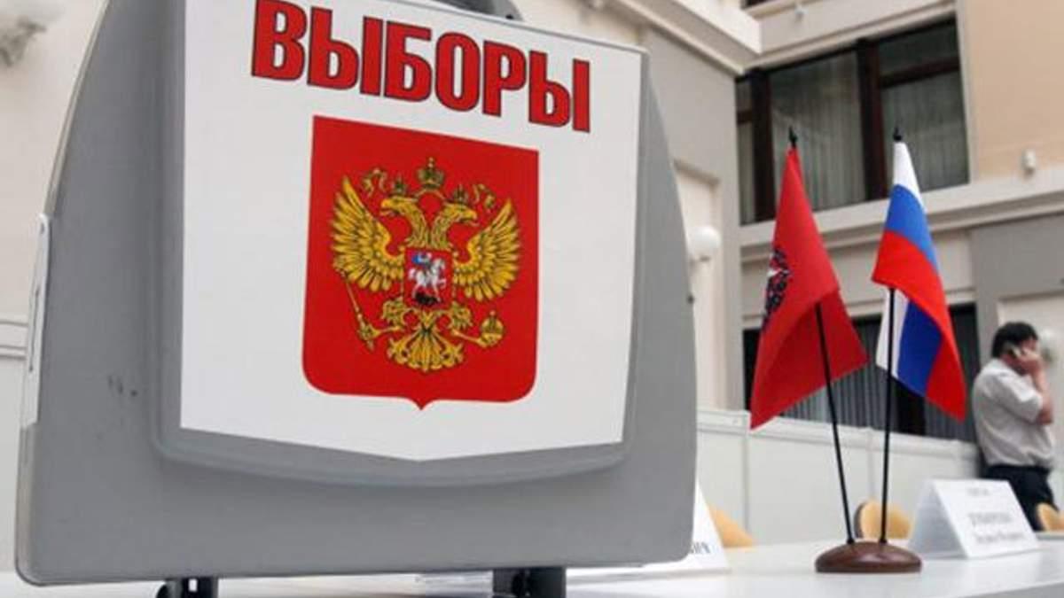 В аннексированном Севастополе на выборах президента РФ уже проголосовали 550 военных