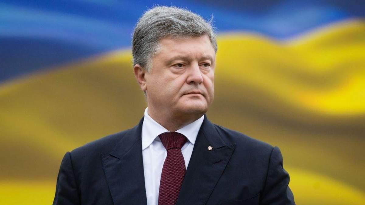 Порошенко назвав єдиний варіант відновлення суверенітету на окупованому Донбасі