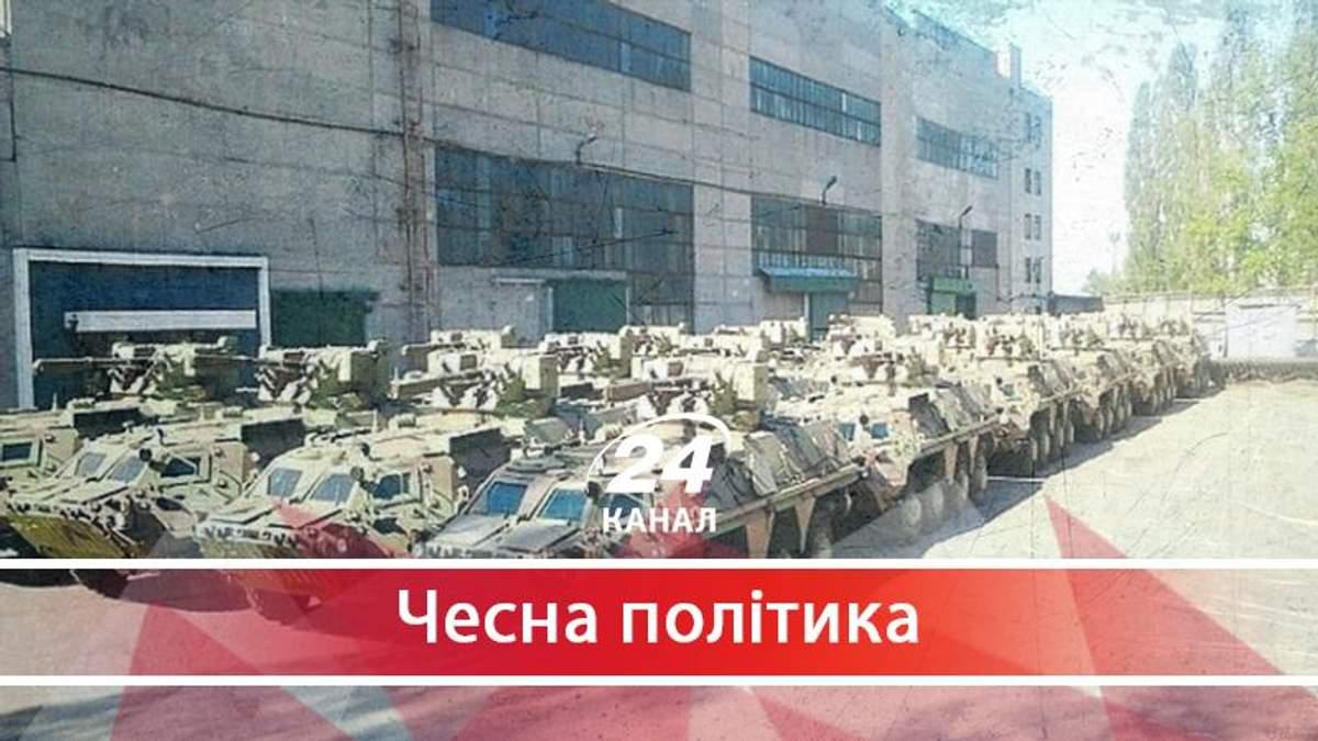 Команда Порошенка потрапила в міжнародний скандал через корупцію в оборонних замовленнях