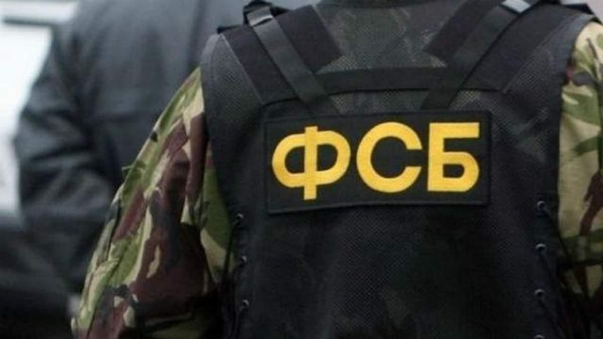 Російські спецслужби за рік завербували сотню українців