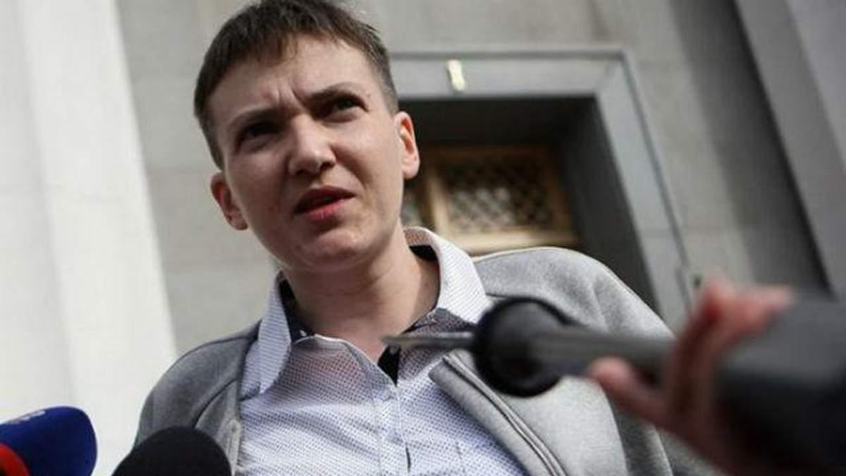 Соратниця розповіла, куди поділась Савченко