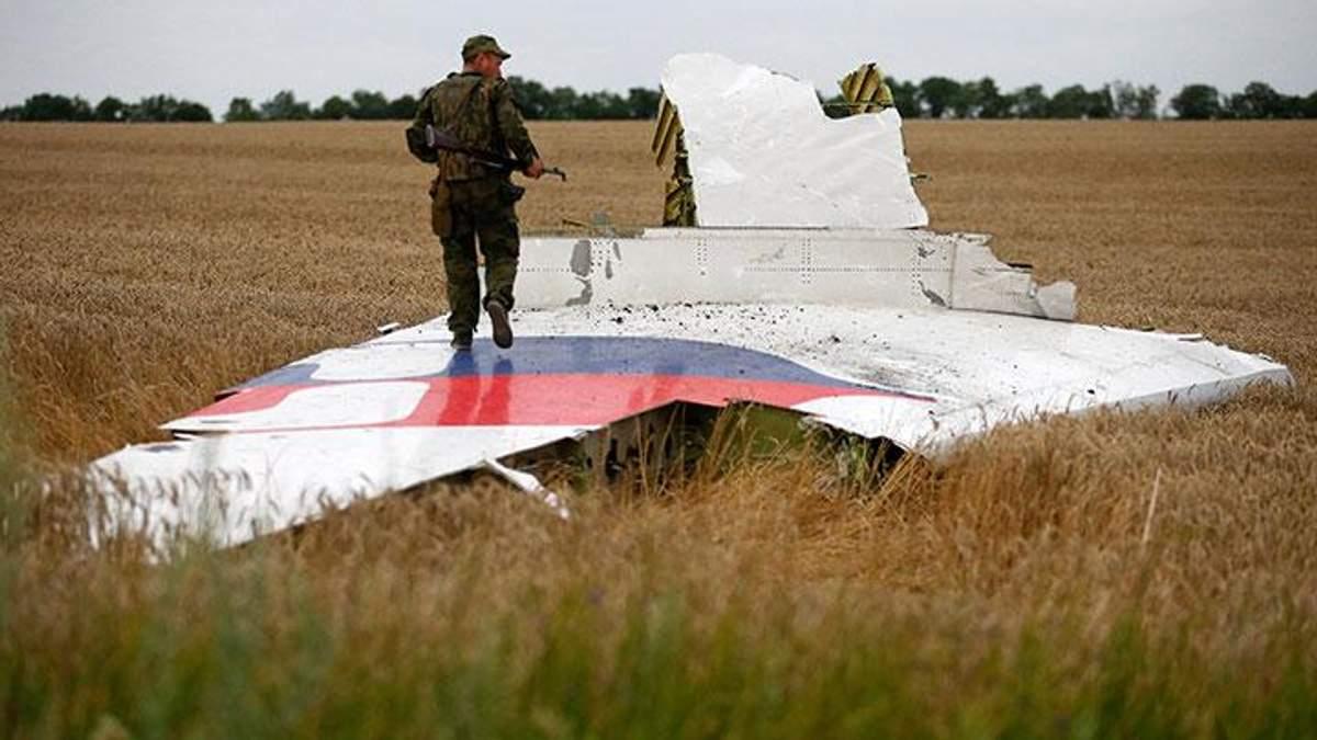Расследование дела сбитого самолета Boeing 777 над Донбассом