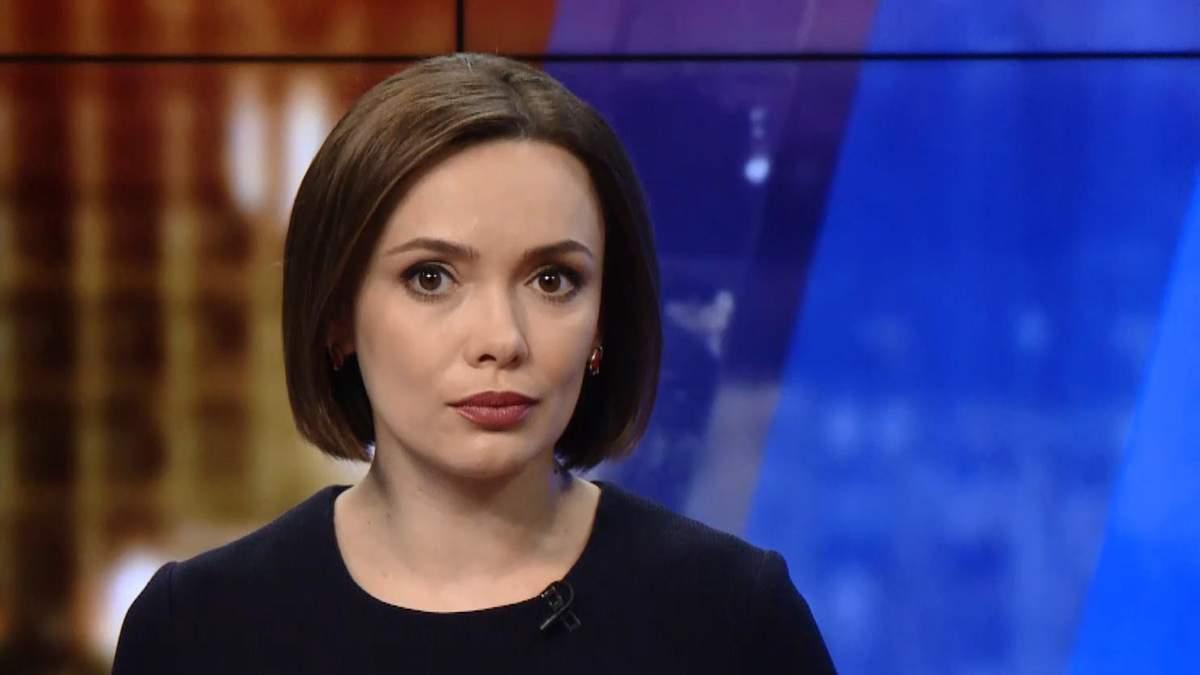 Выпуск новостей 20:00: СБУ проводит обыски. Зайцева впервые свидетельствовала в суде о ДТП.