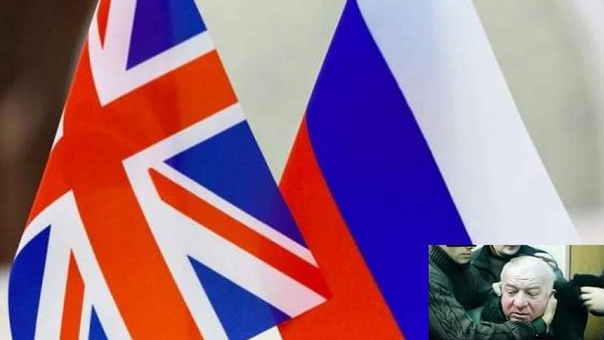 Через Скрипаля Россия и Британия могут разорвать отношения
