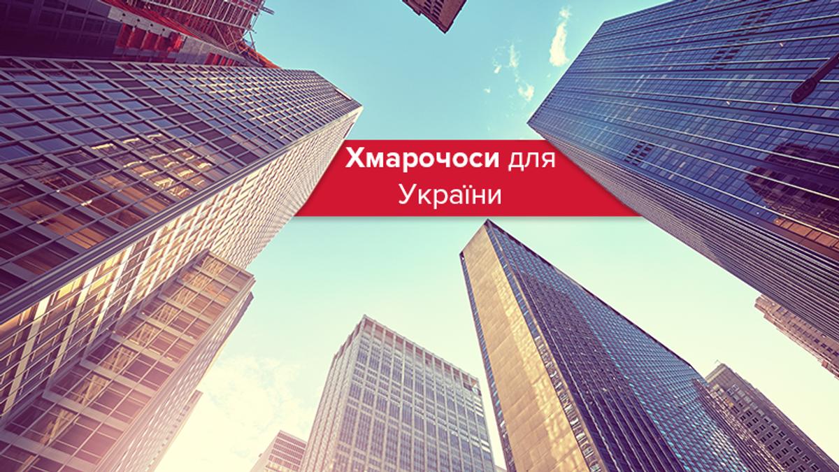 Хмарочоси в Україні: чого нам бракує для висотного будівництва