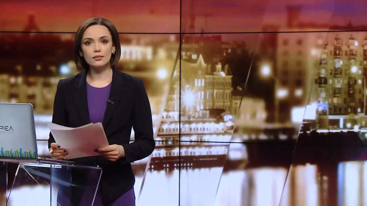 Випуск новин за 20:00: Смерть бізнесмена Глушкова. Савченко не з'явилась на допит