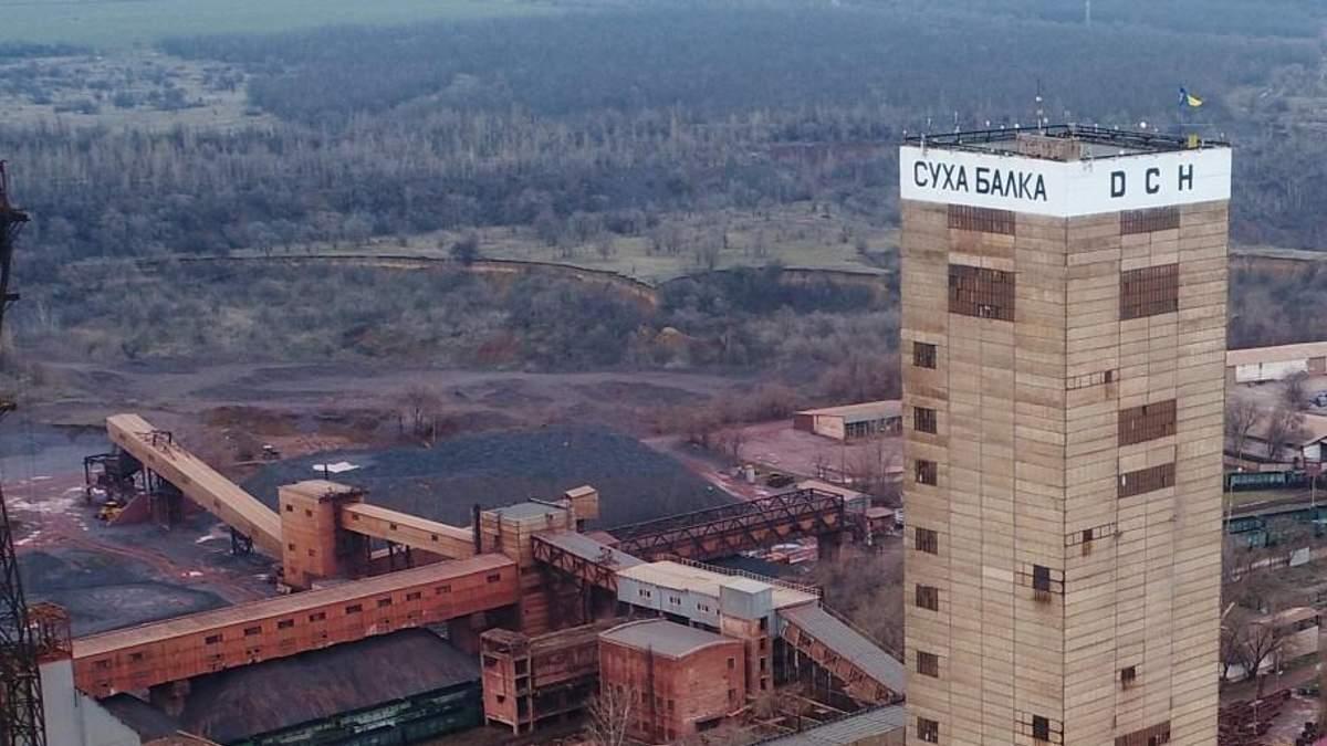 На шахті Ярославського загинув гірник