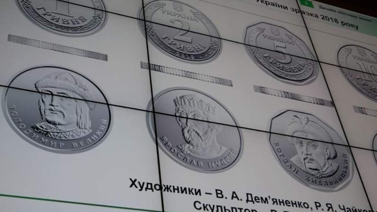 Дата когда бумажные гривны заменят на монеты в Украине - НБУ