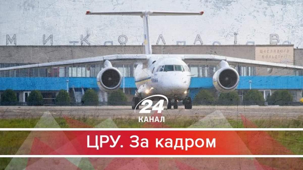 """Як чиновники Миколаєва різко взялися за відкриття аеропорту """"для своїх"""""""