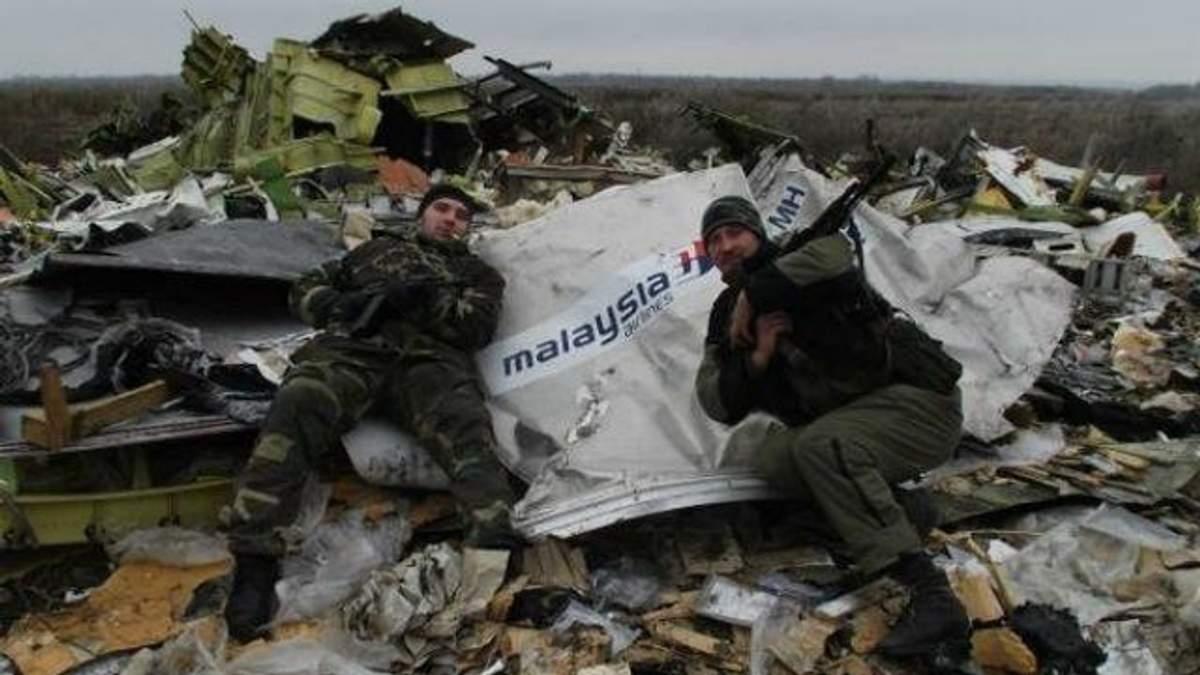Катастрофа з Boeing 777