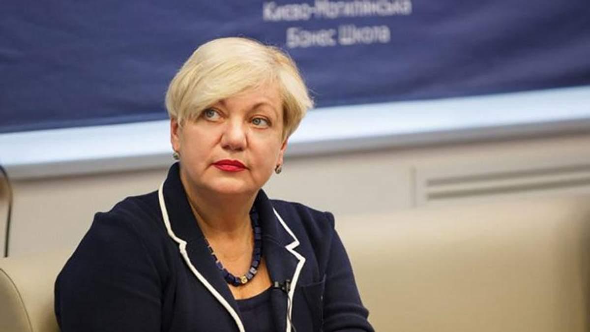Валерію Гонтареву звільнили з посади голови НБУ