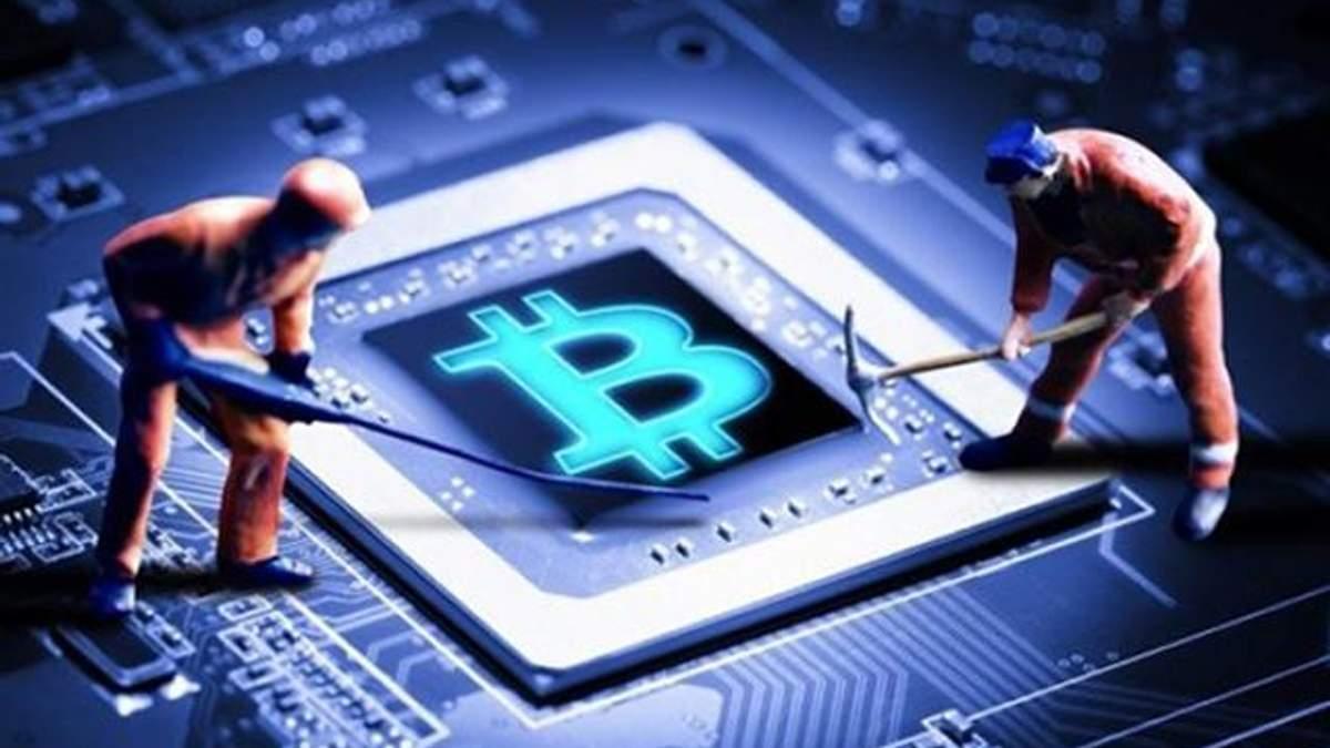 Майнинг криптовалют в Украине станет официальной профессией