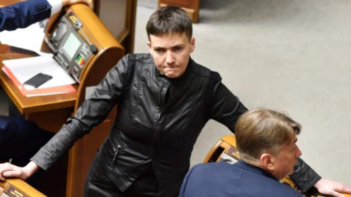 У Савченко прокомментировали наличие у нее оружия