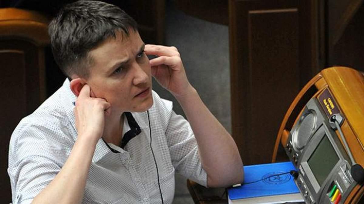 Савченко призналась, что принесла в Раду оружие