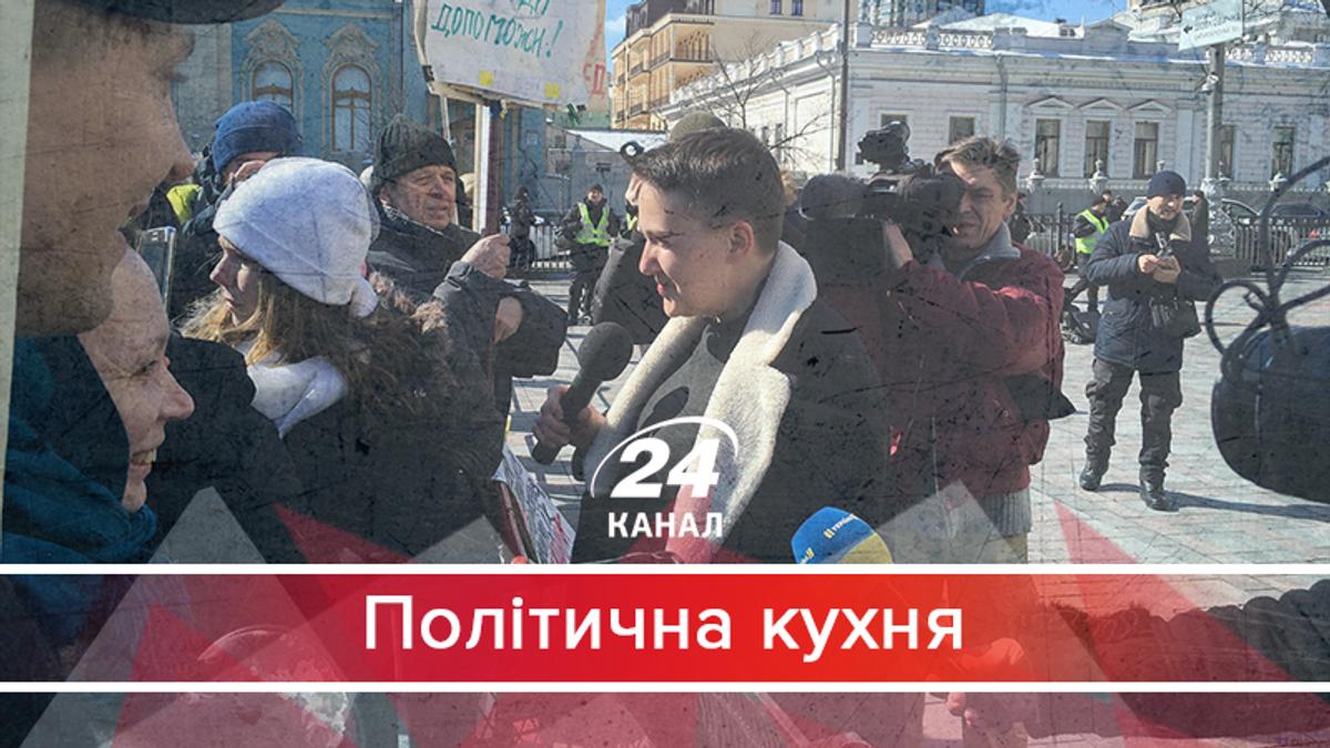 Трансформація Надії Савченко: від героя України до агента Кремля - 16 березня 2018 - Телеканал новин 24
