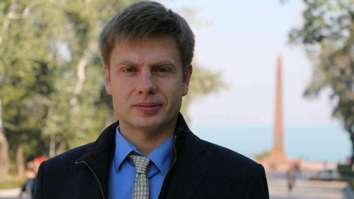 Що за депутат без бійки, – Гончаренко прокоментував  бійку з Івченком
