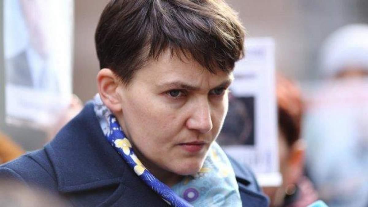 Народні депутати готові підтримати зняття недоторканності з Надії Савченко
