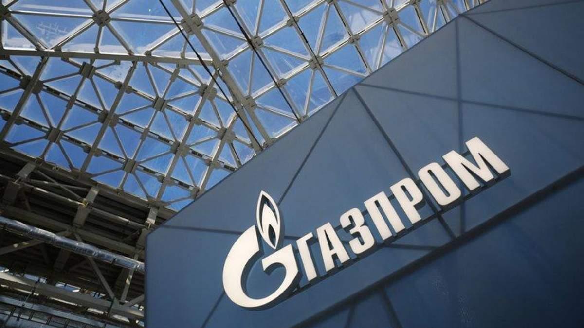 """Сколько российский """"Газпром"""" должен Украине: озвучена сумма"""