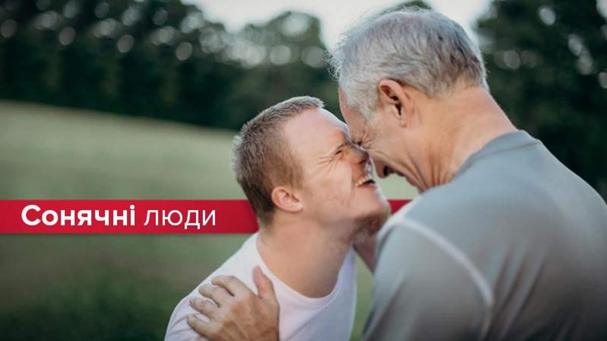 Люди з синдромом Дауна здатні вести звичайний спосіб життя